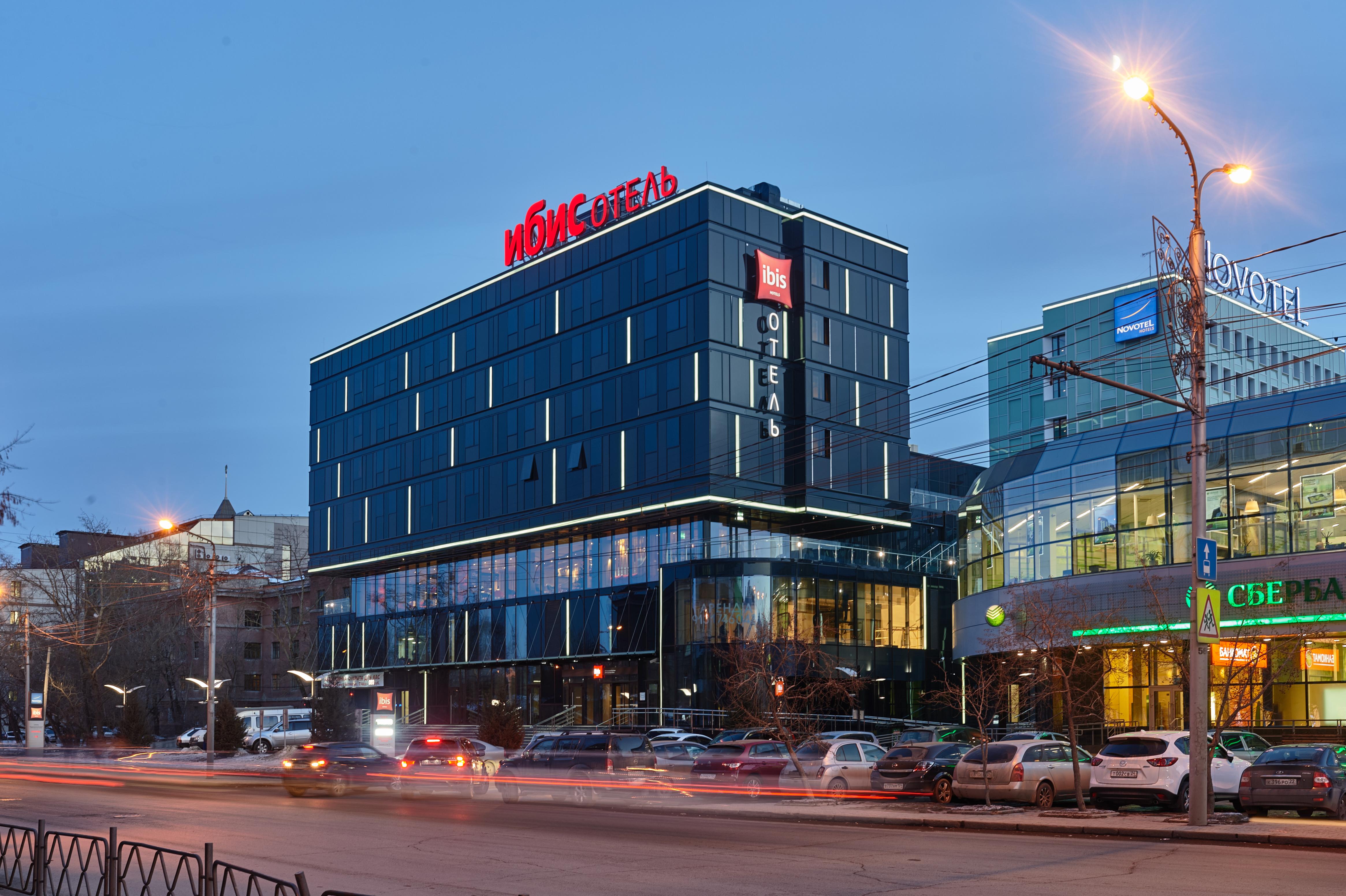 Kayı Holding'in Rusya'daki projesine en iyi iş Oteli Ödülü